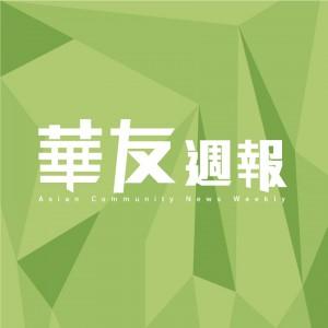 ACN logo-S
