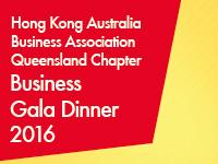 Business Awards Gala Dinner 2016