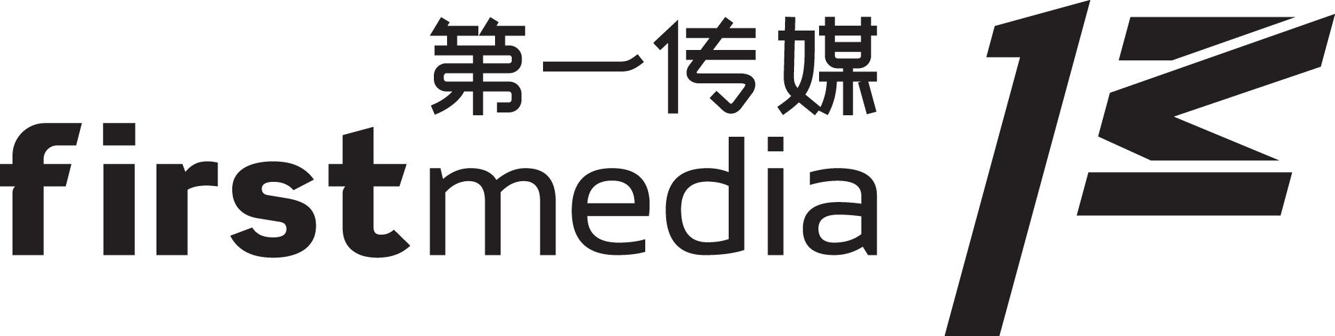 First Media Australia