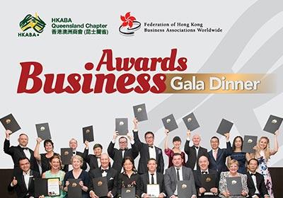 HKABA Business Awards Gala Dinner 2017